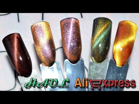 Cat Eye Magnet Nail Powder|HAUL ALIEXPRESS