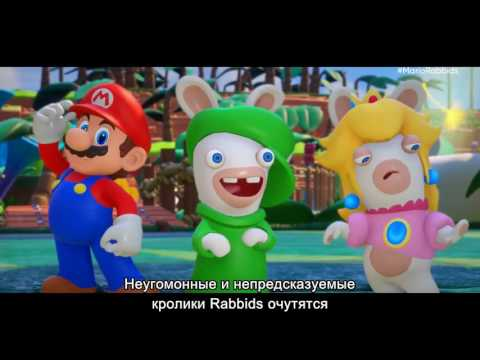 Видео № 0 из игры Mario + Rabbids: Битва За Королевство [NSwitch]