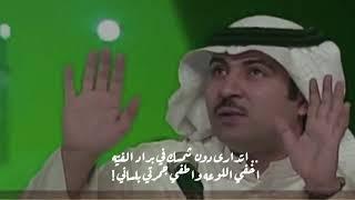 ودي اسميك عمري بس عمري فاني❤️ غزل عبدالعزيز الفراج مونتاج medoo0_7 تحميل MP3