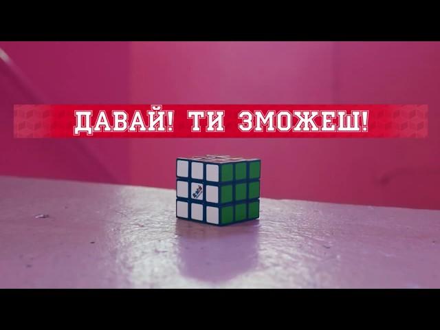 Головоломка Rubik's - Змійка (Біло-Блакитна)