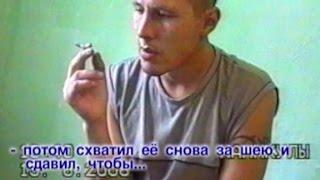 Сексуальный маньяк Тамбасов. Темная сторона жизни