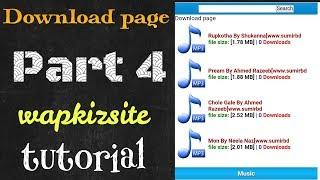 Wapkiz Site Tutorial Bangla - मुफ्त ऑनलाइन