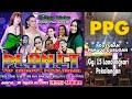 Download Lagu LIVE PLANET TOP DANGDUT PEMUDA PPG LANDUNGSARI PEKALONGAN Mp3 Free
