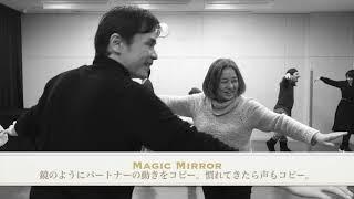マルチリンガル演劇ワークショップ 紹介動画