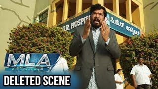 MLA Movie Deleted Scenes | Ajay Warns to Posani Krishna Murali Scene | Nandamuri Kalyan Ram | Kajal