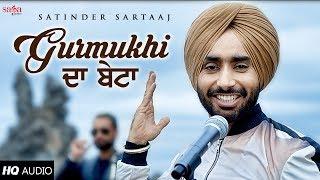 Satinder Sartaaj - Gurmukhi Da Beta Audio Song (Extended Version) | New Punjabi Songs 2019