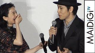 """松山ケンイチ、自慢のお尻シーンカットに「何で!」と""""抗議""""映画「ユリゴコロ」完成披露試写会4"""