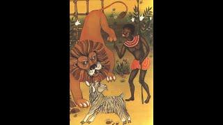 Лев и коза (книжка-картинка для детей дошкольного возраста)