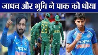 India vs Pakistan Asia Cup 2018 : Jadhav rips through Pakistan middle order | वनइंडिया हिंदी