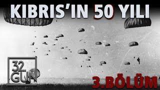 Kıbrıs'ın 50 Yılı 3. Bölüm   32.Gün Arşivi