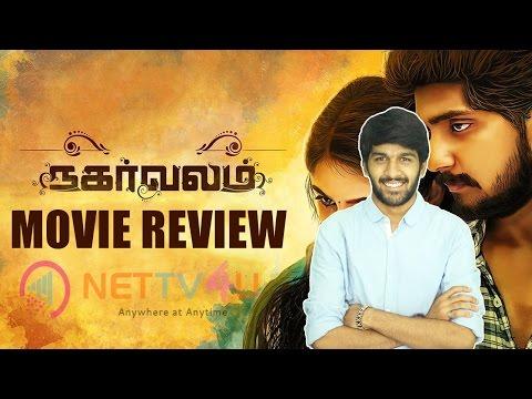 Nagarvalam Movie Review