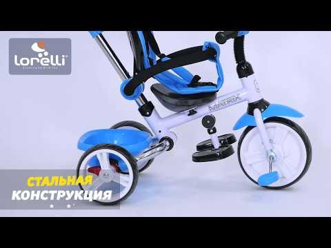 Детский велосипед Lorelli Matrix