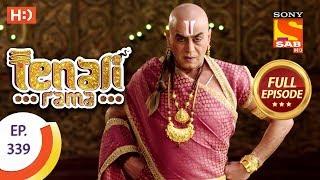 Tenali Rama - Ep 339 - Full Episode - 23rd October, 2018