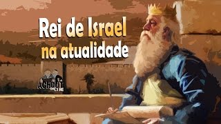 Rei de Israel na atualidade - Rabino Chaim Broner - Achdut Online EP 106