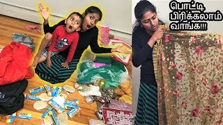 Unboxing Parcel from India | Family Traveler VLOGS (2019) | Ep.129 USA Tamil VLOG