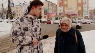Бабушка ГДЕ ДОРОГИ БЛ*ТЬ?! Бабуля жжет смотреть всем!