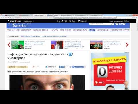 Заработок в интернете 300 рублей в день