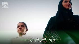عبدالرب إدريس - أعظم وطن | النسخه الأصلة (2019م )