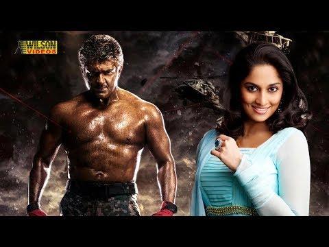 അമർക്കളം | Malayalam Dub Full Movie Amarkalam | Action Movie | Ajith Kumar | Shalini