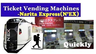 TOKYO.【成田空港】Ticket Vending Machines of Narita Express(N'EX)