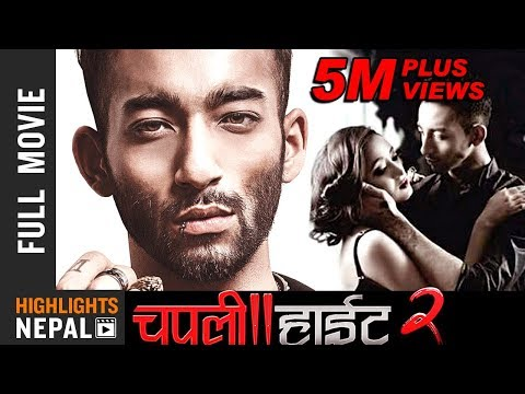 Chapali Height 2 | Nepali Movie