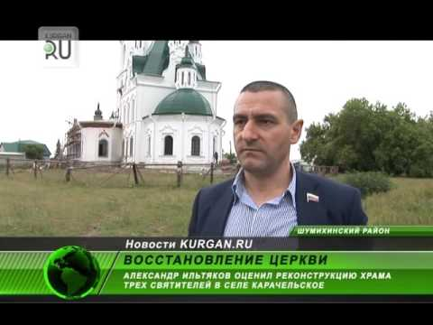 Храмы ростовской обл.