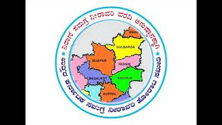 River connection plan between KALI river and KRISHNA river Tributaries