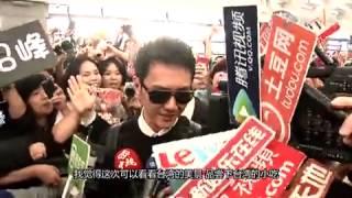 """""""兰陵王""""冯绍峰亲切抵台 粉丝挤爆机场"""