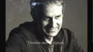 """""""Αριστερόχειρη"""" τραγούδι του Γιώργου Νταλάρα (από Khan, 15/01/14)"""