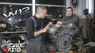 Самый сложный двигатель Audi W-12 часть 3-я Сборка.