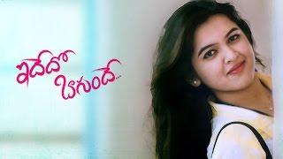 Idhedho Bagundhe Latest Telugu Short Film