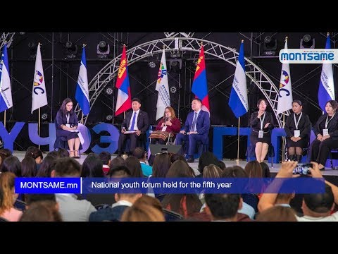 National youth forum held for the fifth year