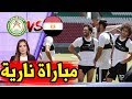 Video for bein sports مصر والنيجر