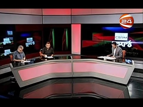 মুক্তকন্ঠ | Muktokontho | 18 September 2020