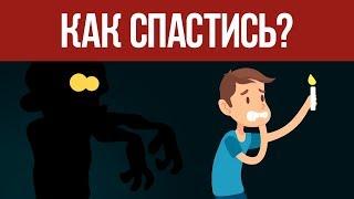 3 КРИПОВЫХ Загадки с ОТВЕТАМИ   БУДЬ В КУРСЕ TV