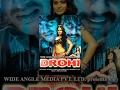 Drohi (Full Movie)-Watch Free Full Length action Movie