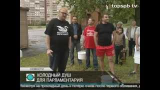 Милонов облился и передал эстафету Ice Bucket Challenge главреду «Эха Москвы»