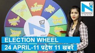 ELECTION WHEEL में आज बीजेपी धर्म की राजनीति बंद करें, विकास के मुद्दों की बात करें : सचिन पायलट