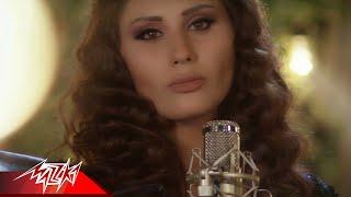 مازيكا Nour Ireksousi - El Neya ( Official Music Video ) نور عرقسوسى - النية تحميل MP3