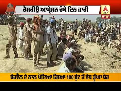 Watch: Rescuers dig 60-feet parallel well to rescue toddler in Punjab