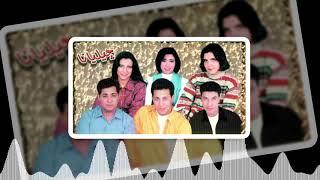Jeliana - Hatezaal Ezaal | فرقة جيليانا - هتزعل ازعل تحميل MP3