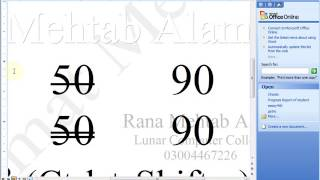 How to Use The Format Menu In Ms Word 2003 in Urdu/Hindi - Lunar Computer College
