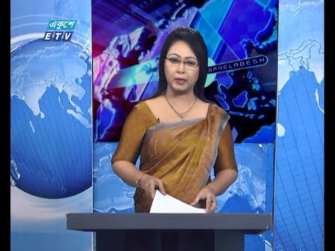 01 AM News || রাত ০১টার সবাদ || 05 April 2021 || ETV News