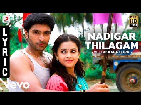 Nadigar Thilagam