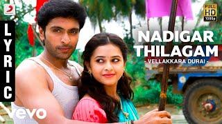 Vellakkara Durai - Nadigar Thilagam Lyric