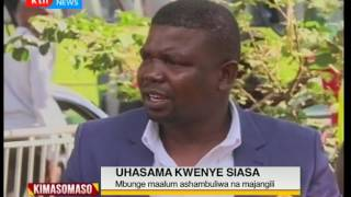 Uhasama kwenye siasa-Mwanasiasa kwa chama cha Jubilee Isaac Mwaura: Kimasomaso pt 2