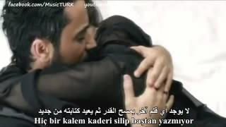 Ozan   Sönmüyor Ateşimiz HD اوزان   مترجمة للعربية
