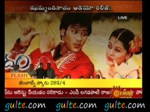 Jhummandi Naadam Audio Release Function Part 4