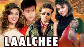 "Pran starrer 90's Bollywood Film ""Laalchee"" - Full Bollywood Movie   Rohit Roy   Ravi Kishan"