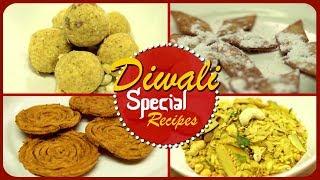 दिवाळी फराळ | Top 5 Diwali Recipes | Diwali Faral Recipe | Diwali Special 2019 | Recipe In Marathi